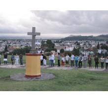 Reseña Sobre La Cancelación del Parque de las Siete Culturas