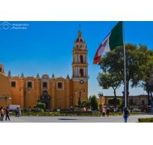 VIdeo postal de la semana plaza de la concordia - San Pedro Cholula