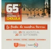 YA VIENE LA FERIA, recordando Feria de San Pedro Cholula 2015